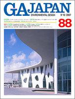 GA JAPAN 88号