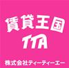 高崎市の賃貸・不動産情報【賃貸王国ティーティーエー】